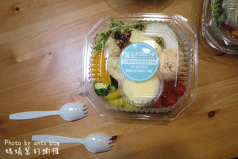 員林早午餐|晨品輕食早午餐,源自一家四口美味廚房,夏日清爽沙拉新上市!
