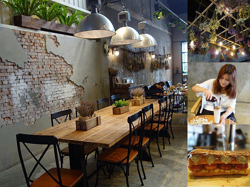 鹿港咖啡館LeeLi's 超美垂吊乾燥花!老巷弄裡工業風咖啡館,鹿港也有新潮輕食咖啡館。
