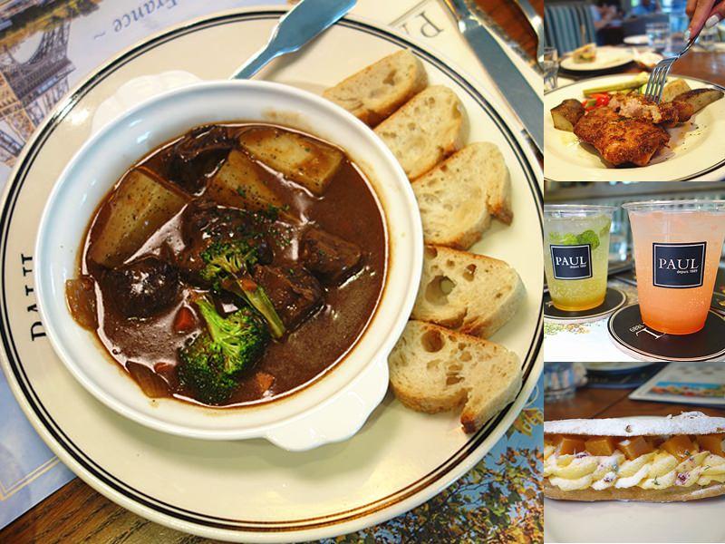 台中新光三越PAUL|南法風情餐點新上市,逛街後來場南法餐點甜點饗宴。