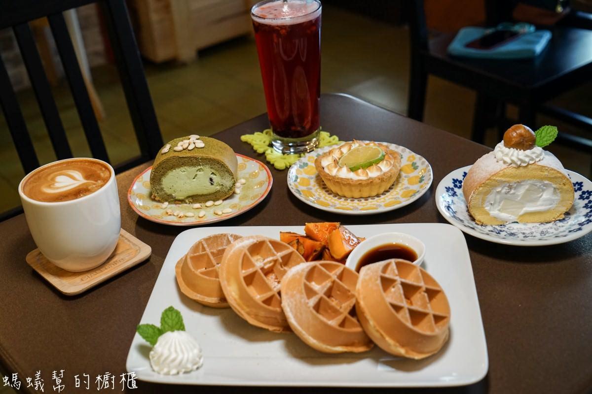 CIAO caf'e街頭巧遇|爆漿手作抹茶生乳捲,季節限定栗子生乳捲,大人口味限定!北斗媽祖廟旁溫馨風格咖啡館。