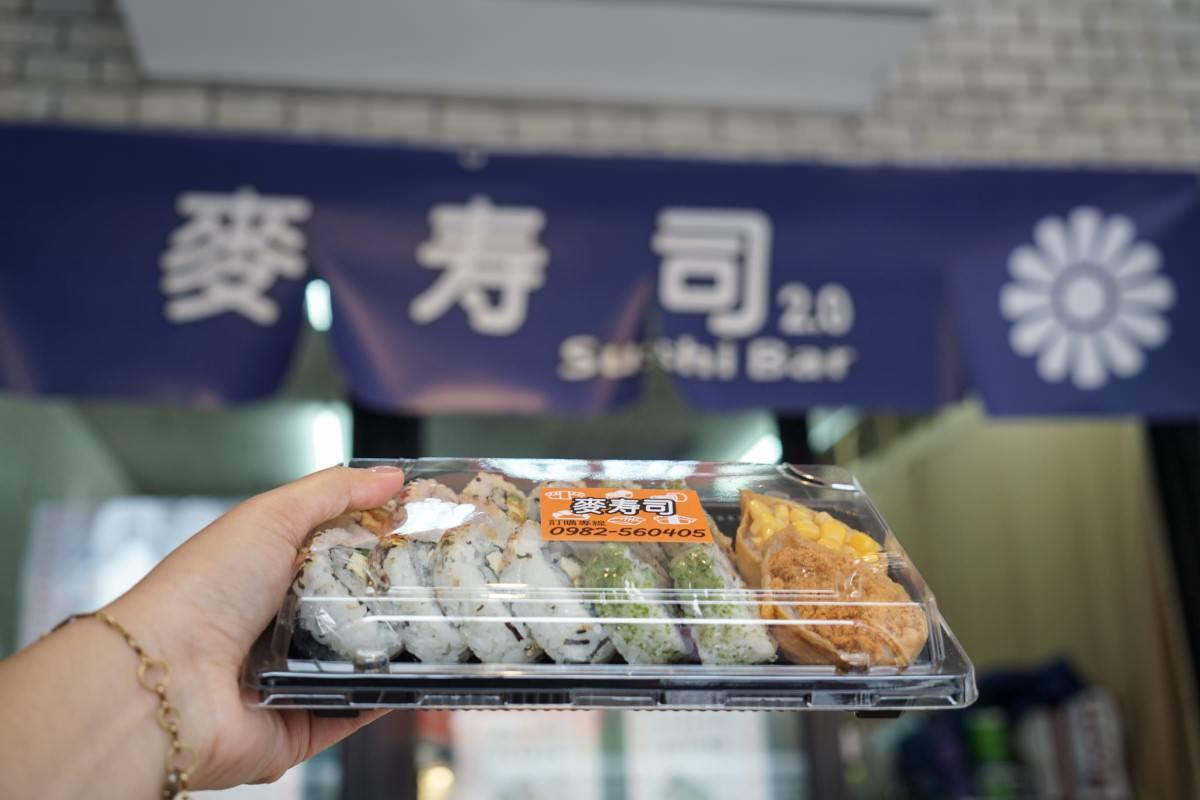 溪湖麥壽司|溪湖美食推薦!獨家創意蛋糕壽司捲,紮實美味創意搭配,滿足全家人味蕾。