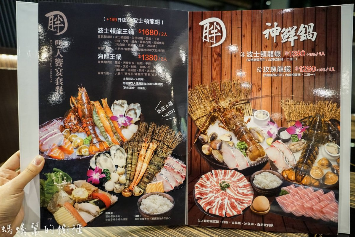 小胖鮮鍋(崇德店)