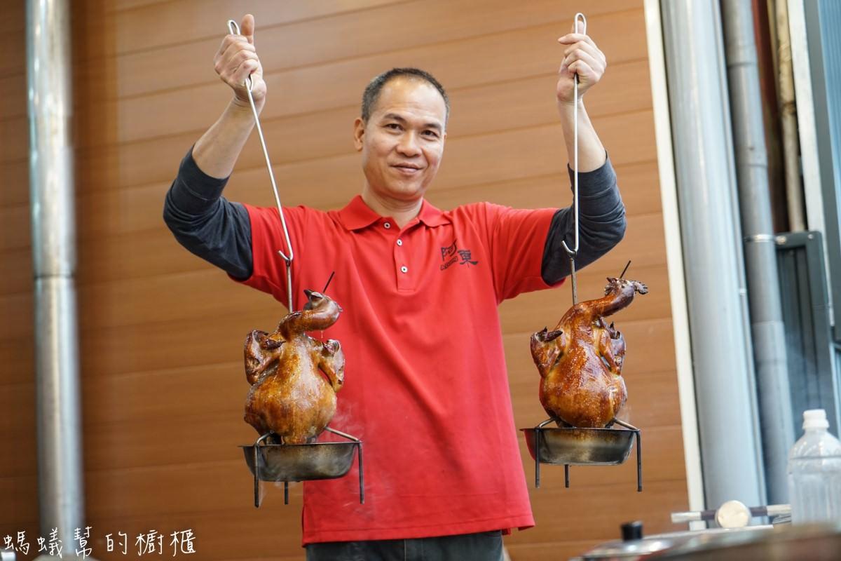 阿東窯烤雞(鹿谷初鄉店)