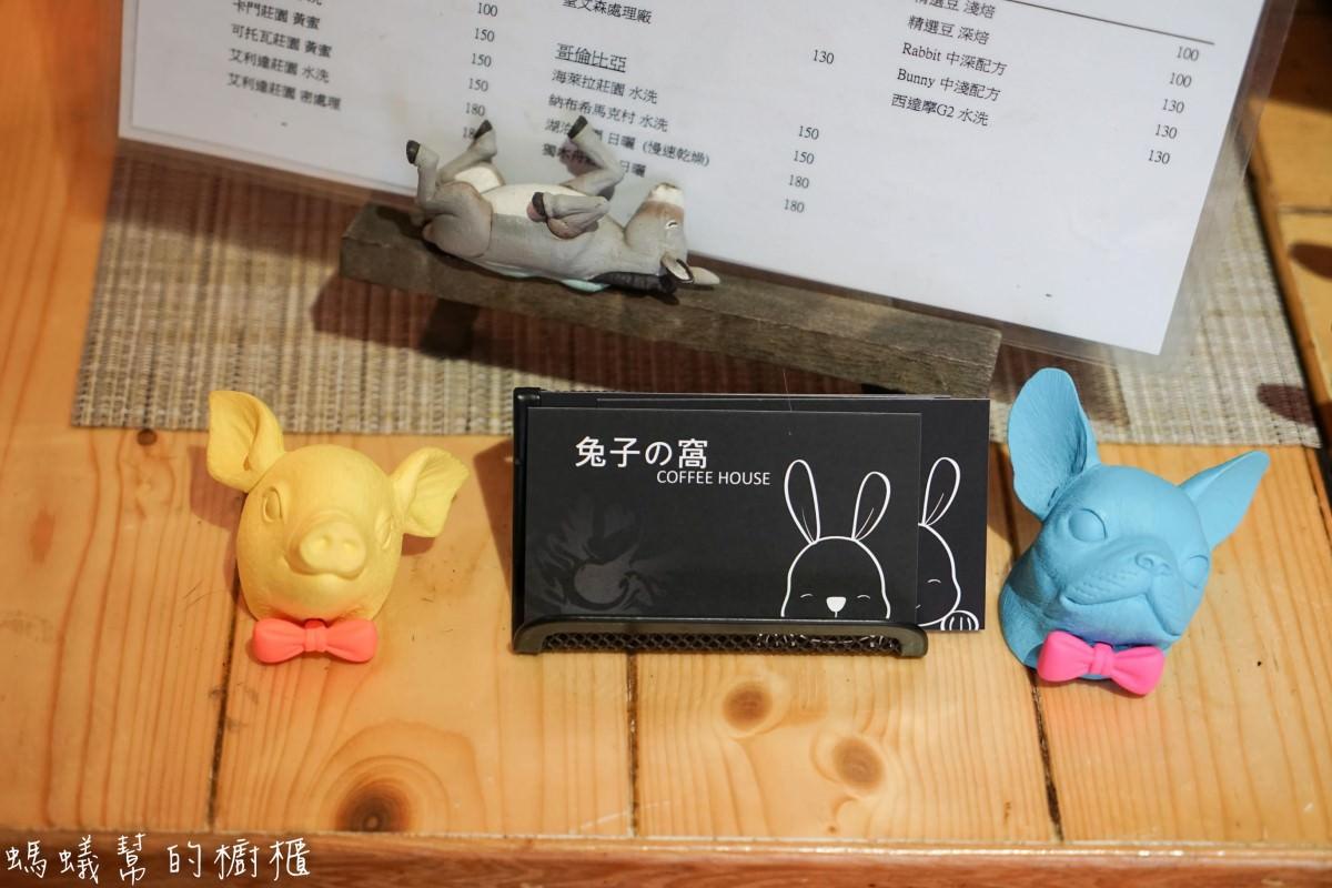 虎尾兔子の窩coffee house