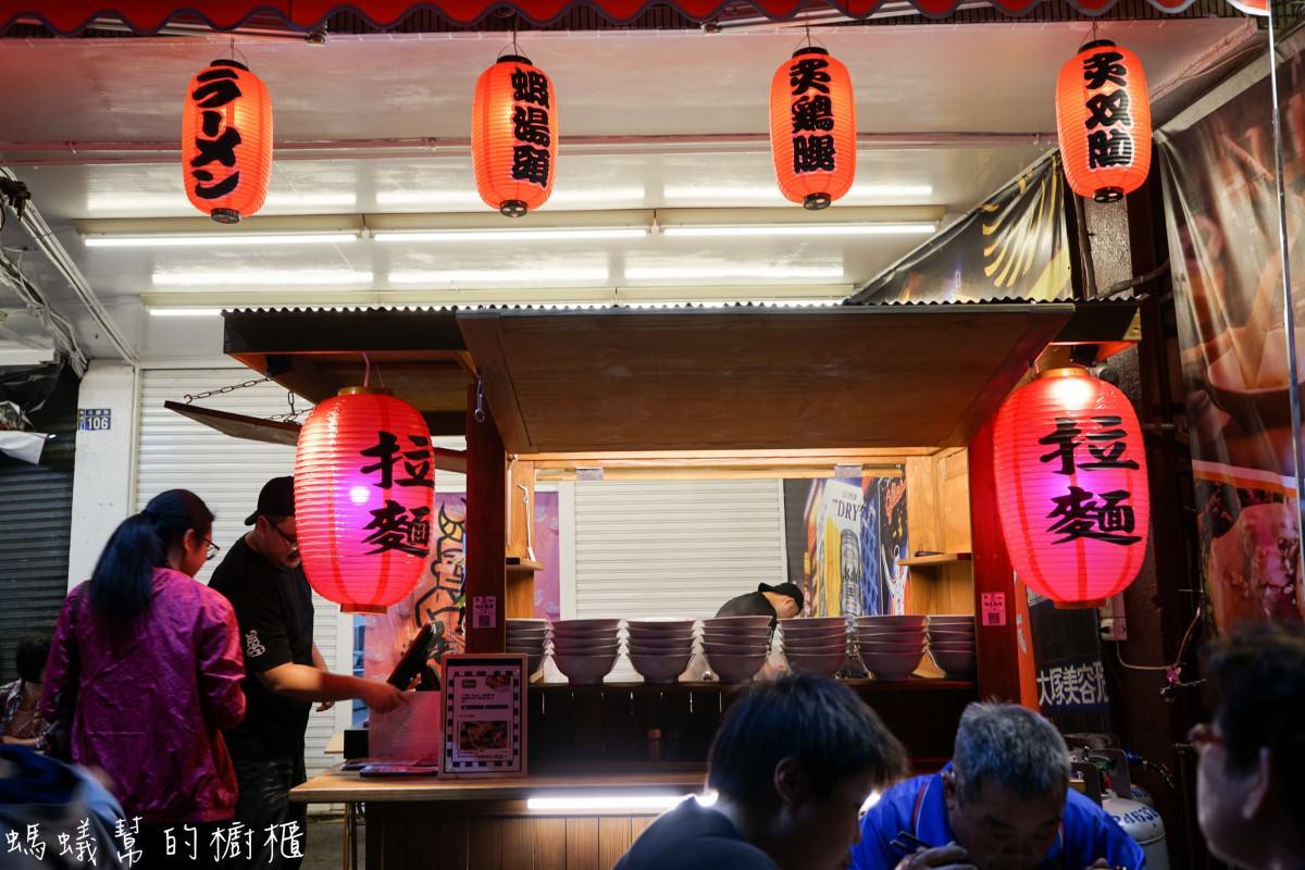 台中海老麵場公園場
