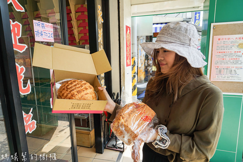 林內永光麵包店