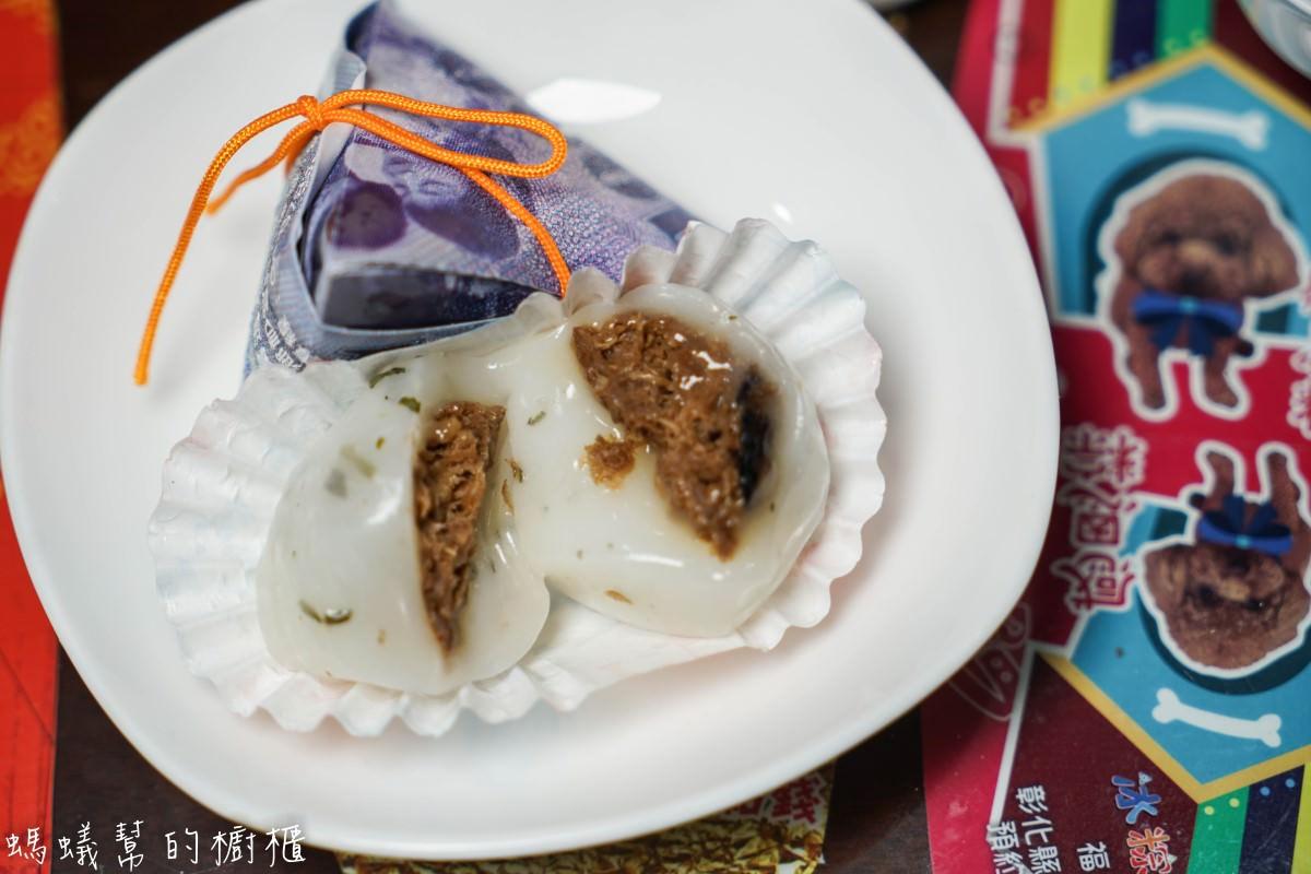 彰化埤頭冰粽發明館