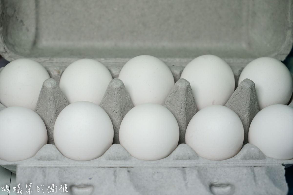 開心牧場優鮮蛋
