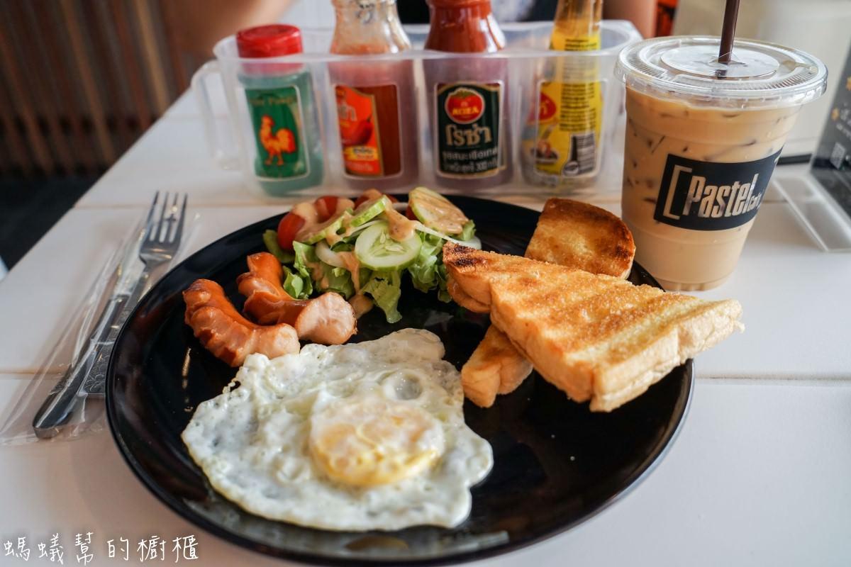 泰國曼谷Pastel House 近MRT