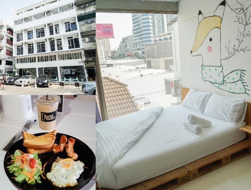泰國曼谷住宿推薦Pastel House|平價溫馨青年旅館,整面落地窗景,舒適乾淨服務親切,附設咖啡館。