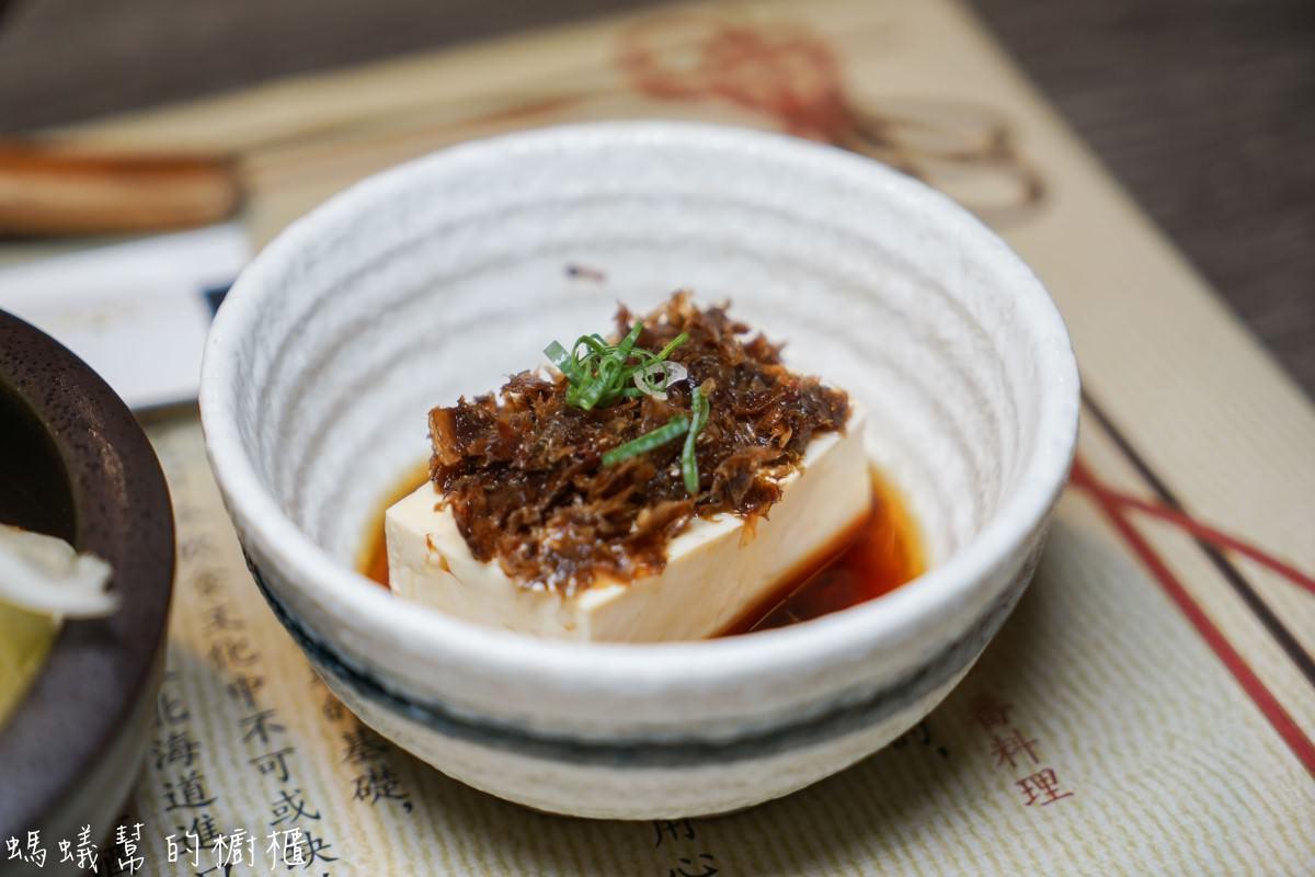 埔里日高鍋物