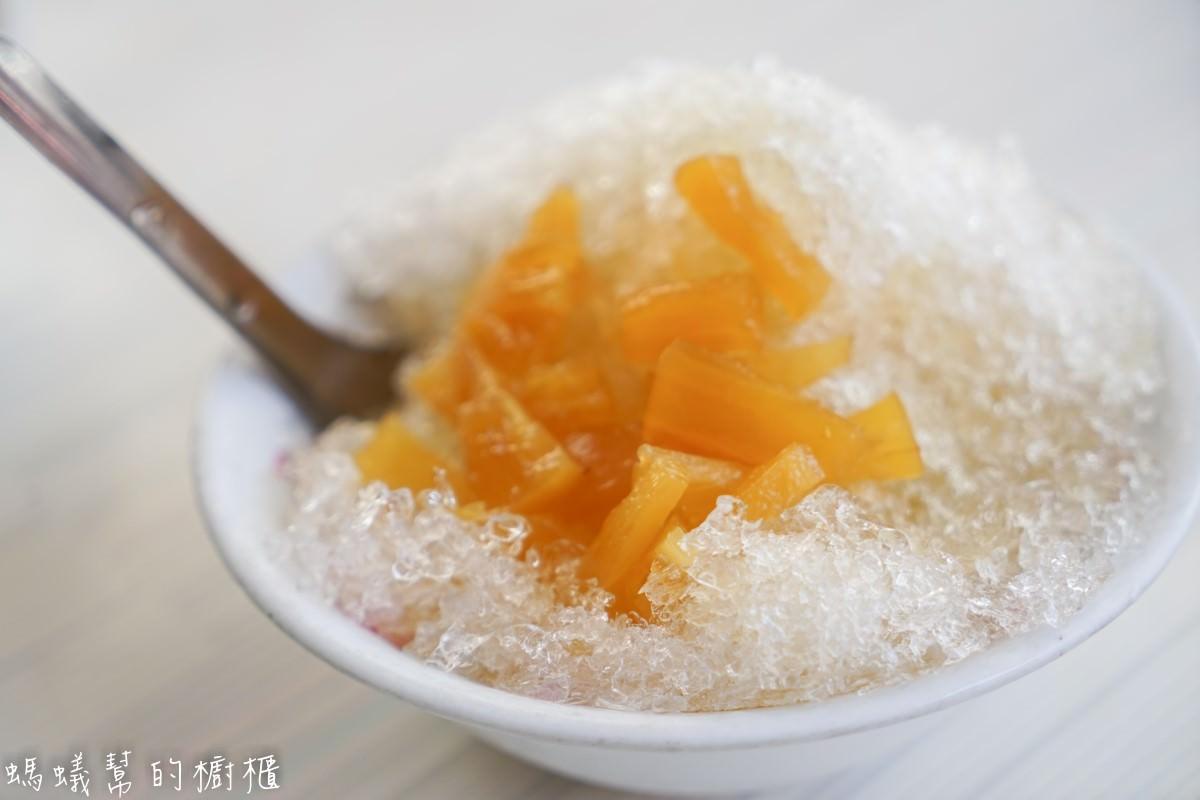 鹿港第一市場發記粉粿冰