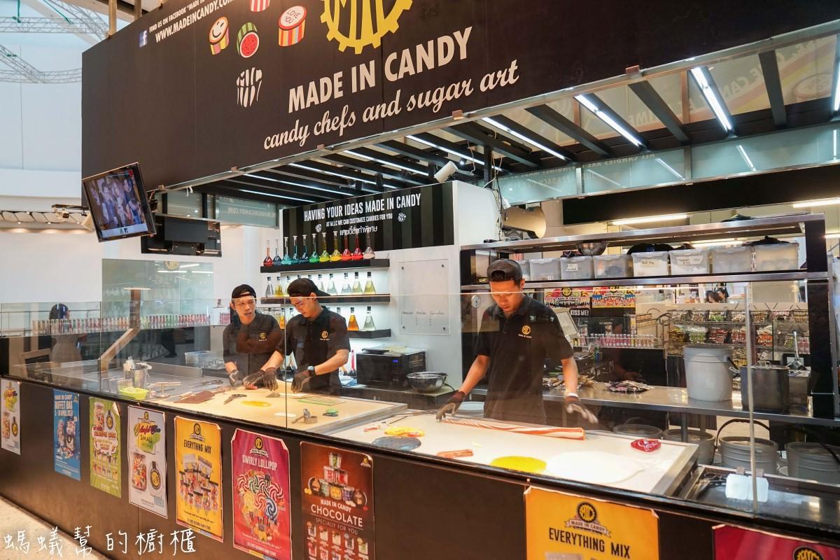 泰國曼谷Made in candy