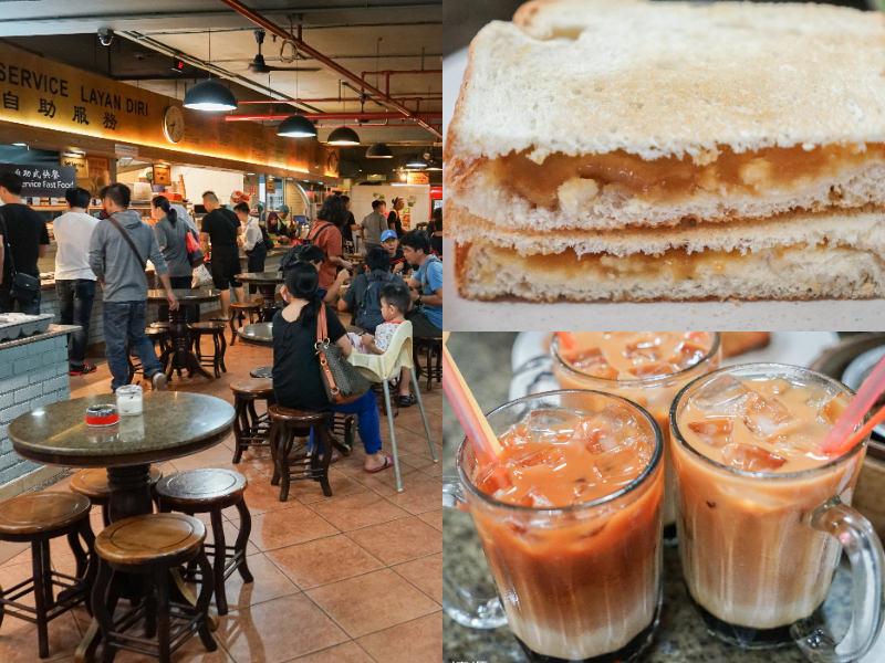 沙巴美食富源茶餐室(總店) | 近加雅街週末市集,必吃咖椰醬吐司、三色奶茶、辣死你媽椰漿飯。