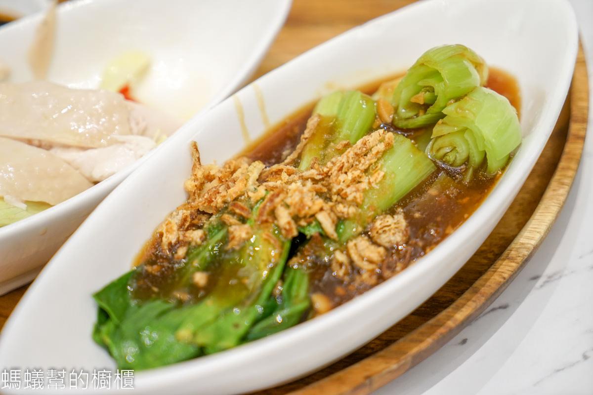 泰國曼谷三巡小廚 新加坡海南雞飯