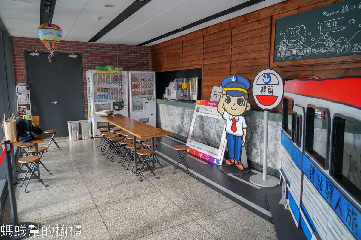 台東 旅人驛站鐵花文創館