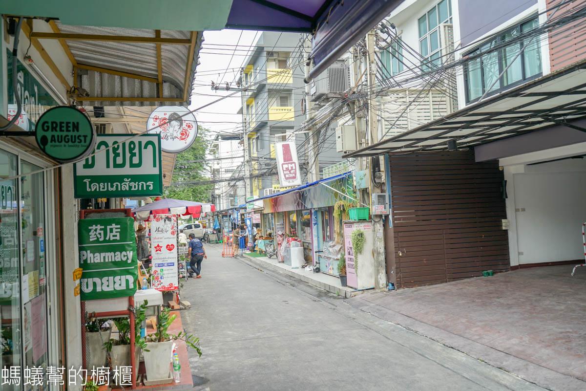 曼谷 HALO Koffee Bangkok