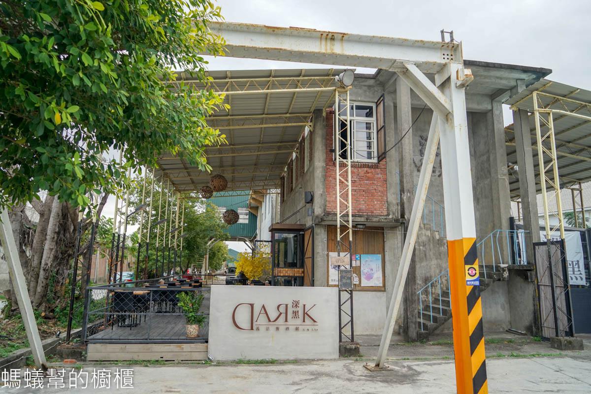 台東市深黑義餐酒館
