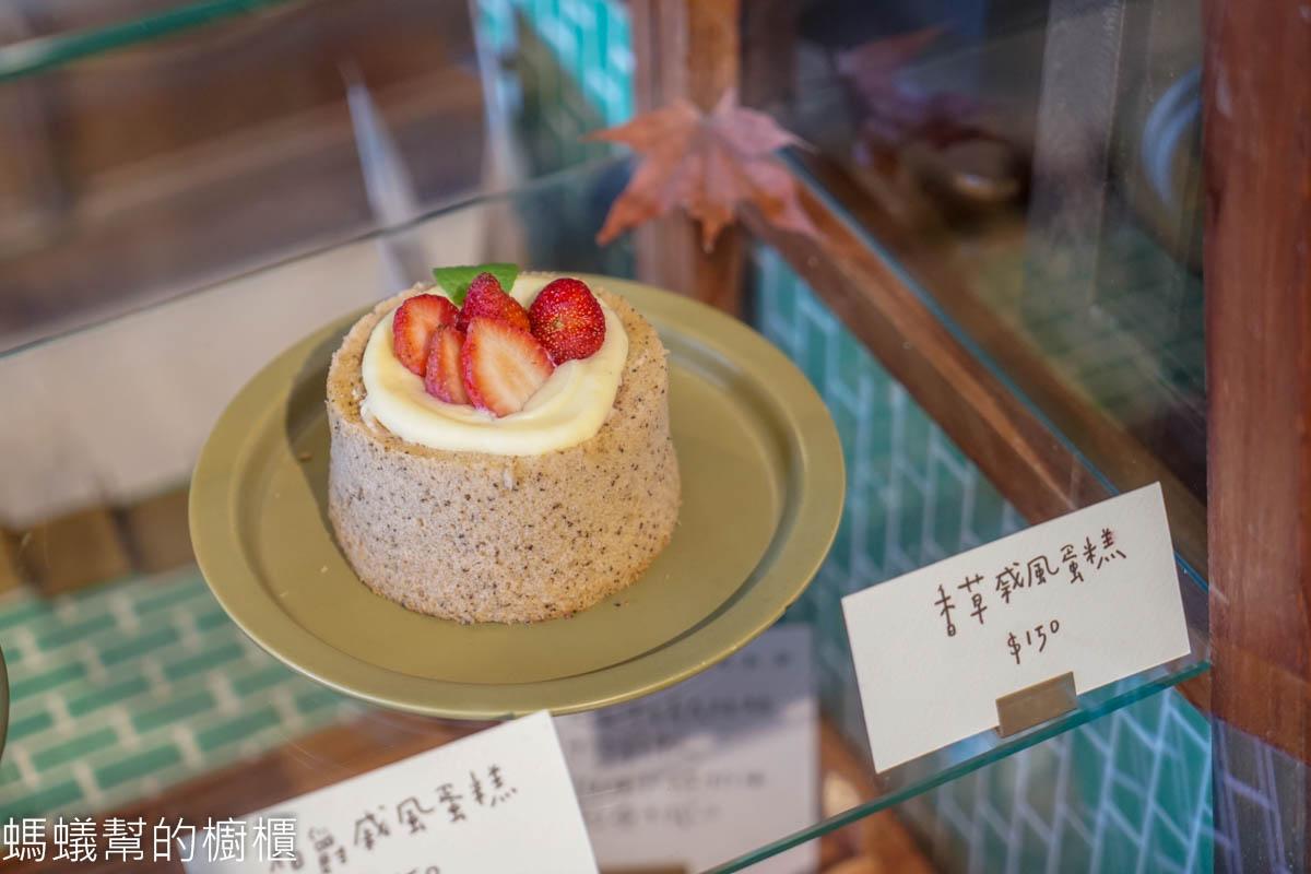 員林日佐甜室