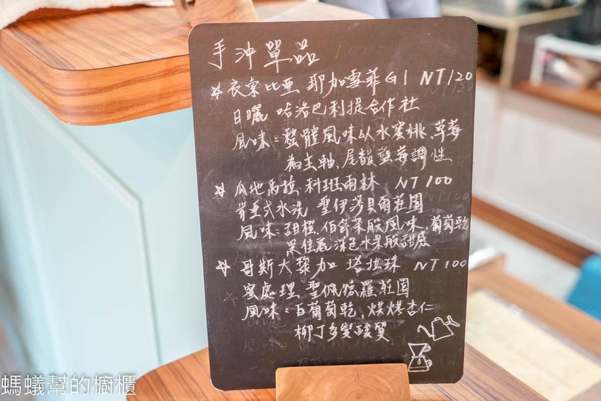 北斗鄉村甜點咖啡館 缺甜點夢