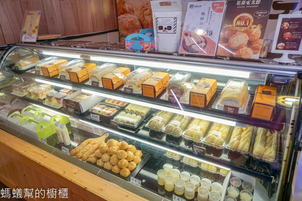 石原省太郎(彰化店)
