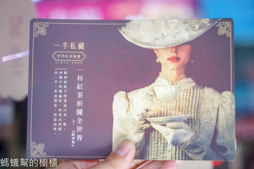 一手私藏世界紅茶(彰化和平店)