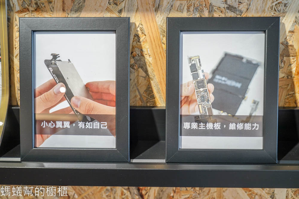 彰化員林iPhone維修中心