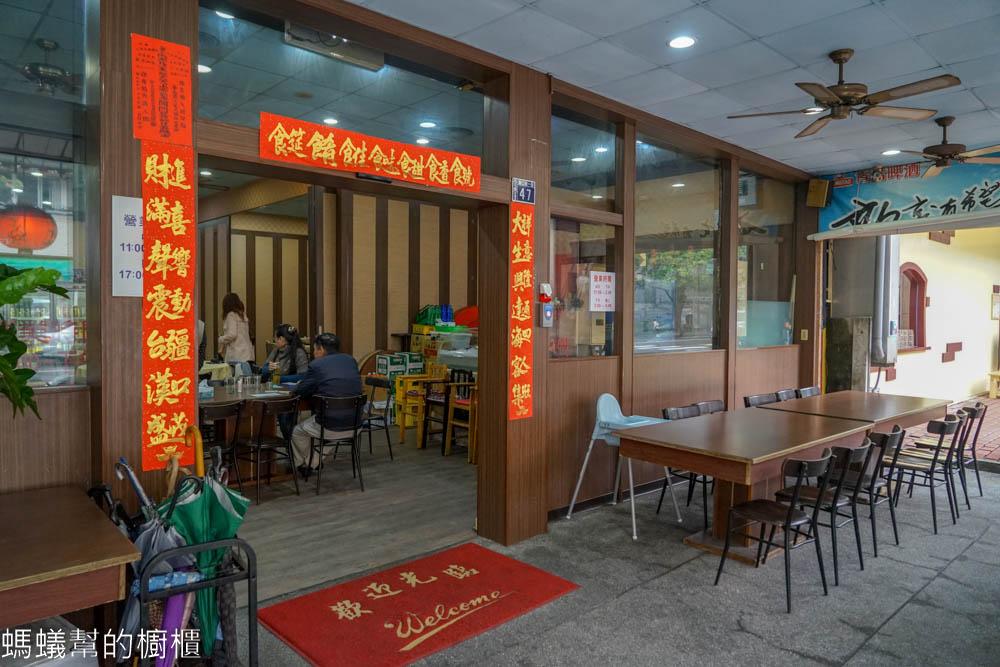 台中 大祥海鮮燒鵝餐廳