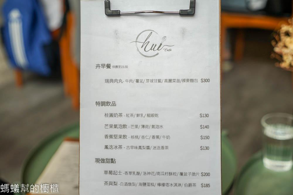 卉HUI Café法式甜點早午餐