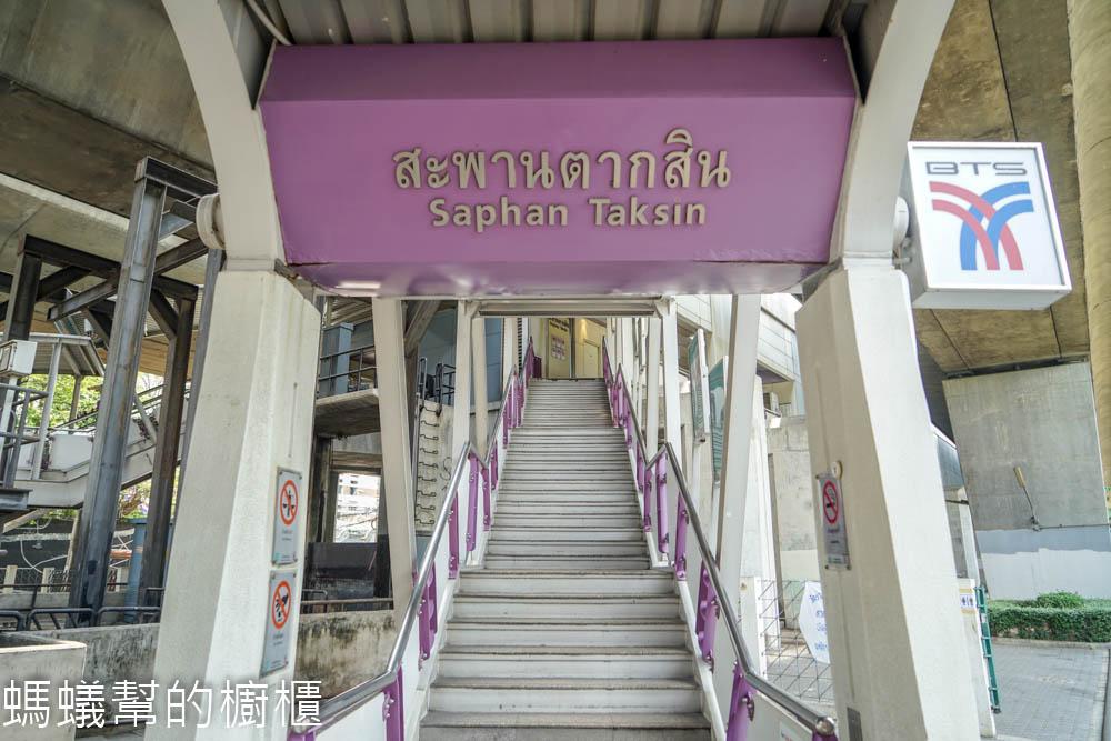 泰國曼谷大皇宮Grand Palace