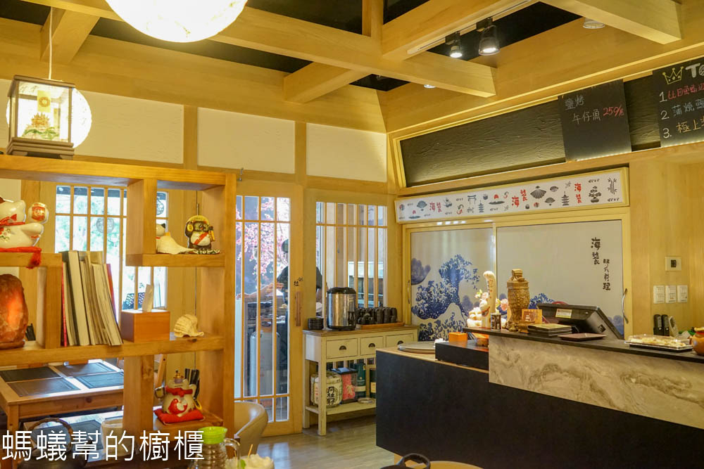 台中大里海饕丼飯專賣店