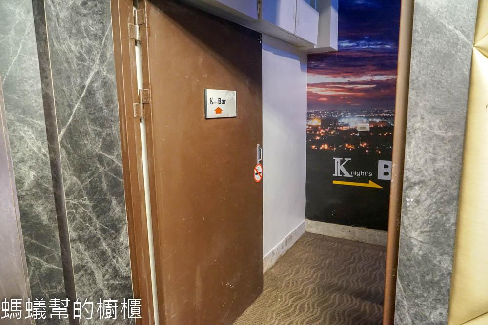 斗六緻麗伯爵酒店Knight's Bar
