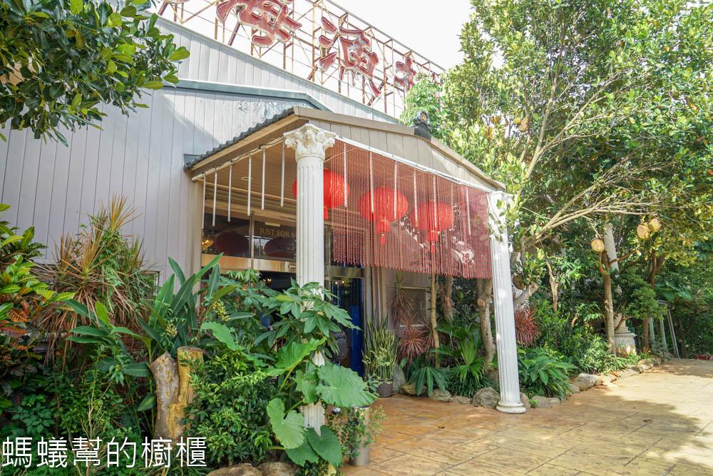 東海漁村花園婚禮會館