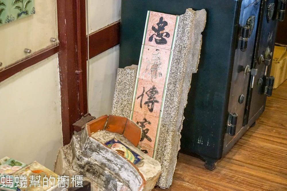 嘉義台灣花磚博物館