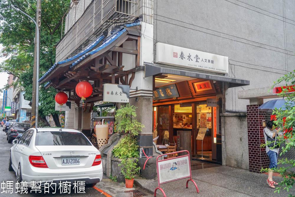 台中春水堂總店