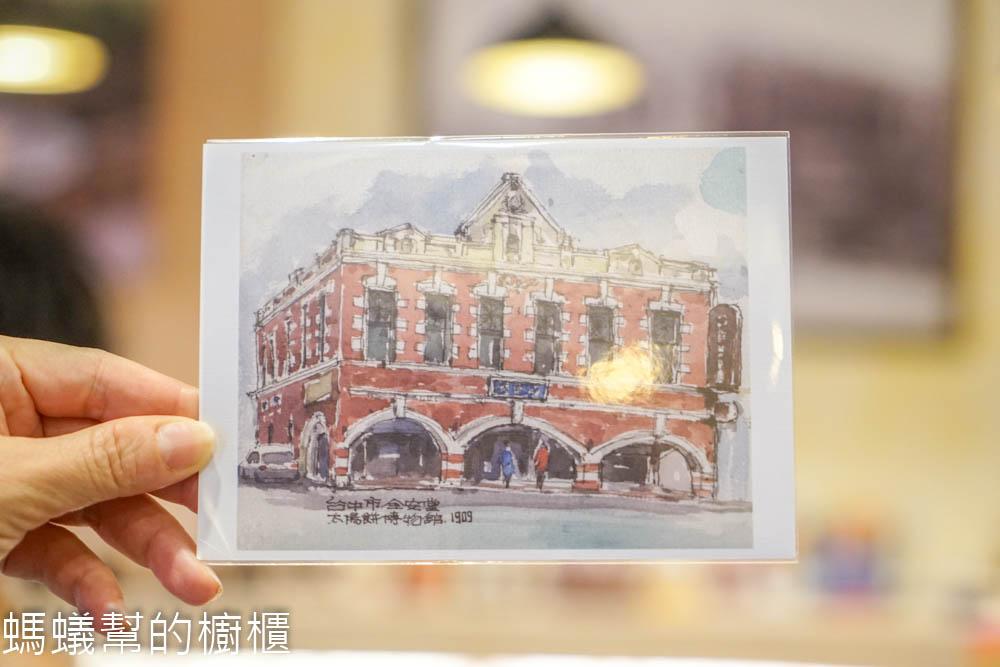 臺灣太陽餅博物館