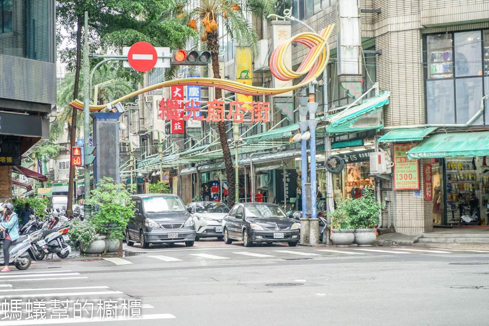 台中繼光商店街