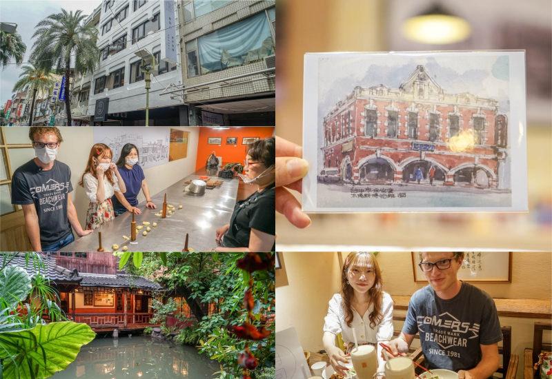 臺灣青年旅館聯盟