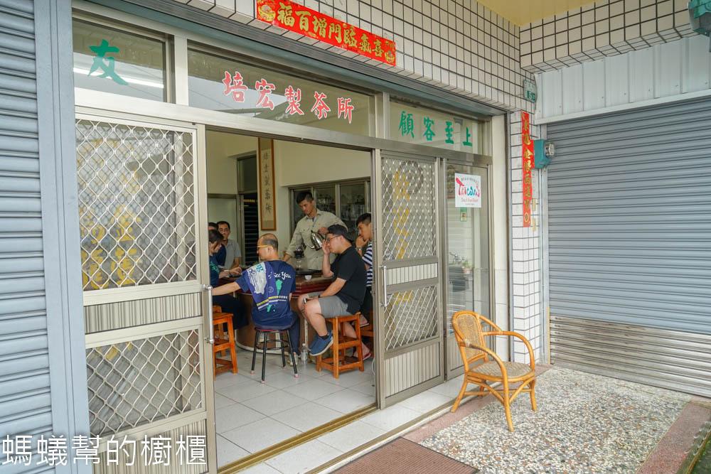 阿里山培宏製茶所