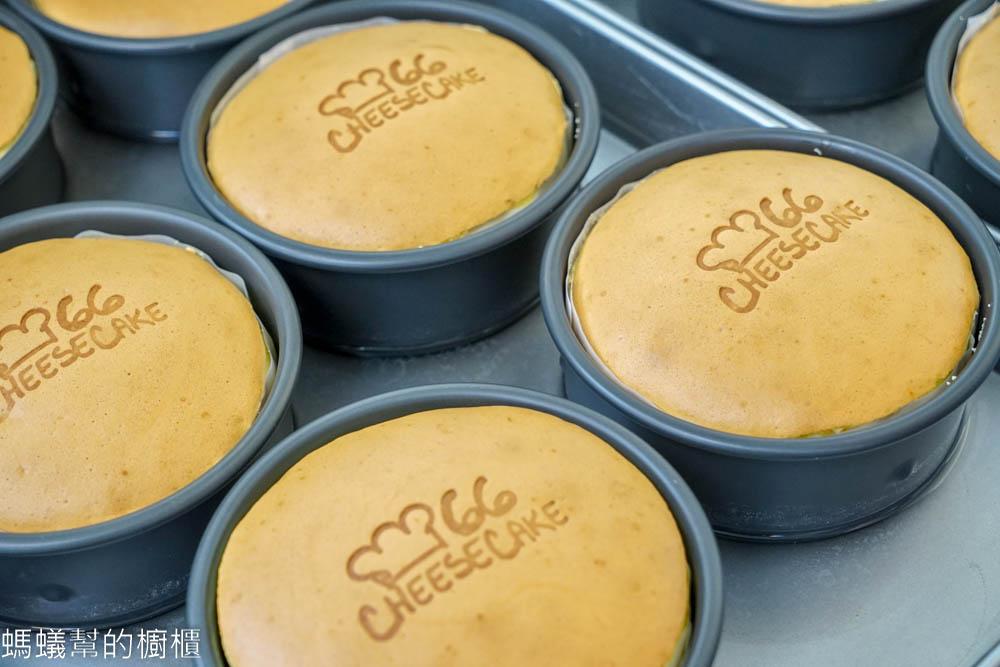 彰化溪湖糖廠66 cheesecake