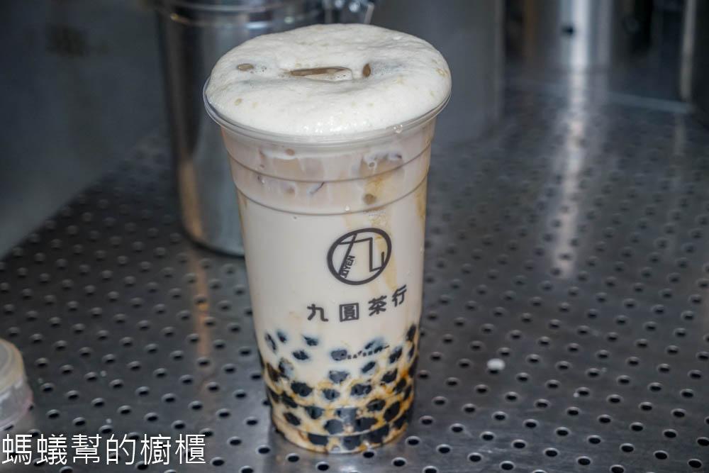 彰化市九圓茶行