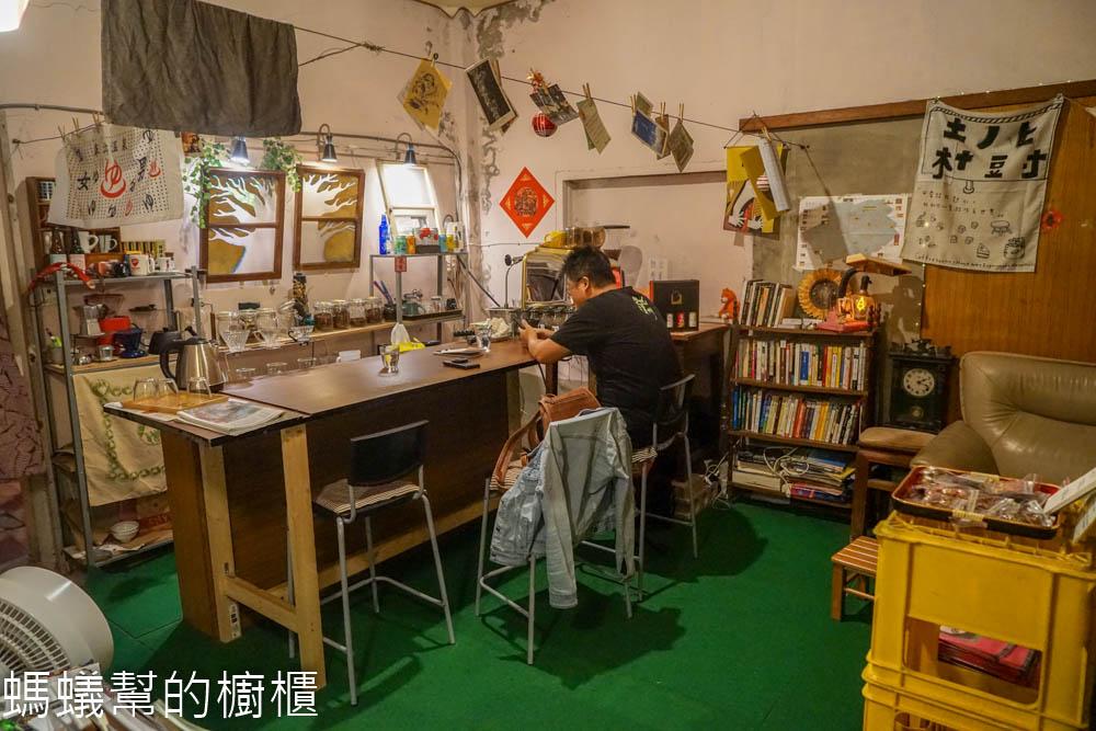 員林咖啡土丿匕木十豆寸workshop