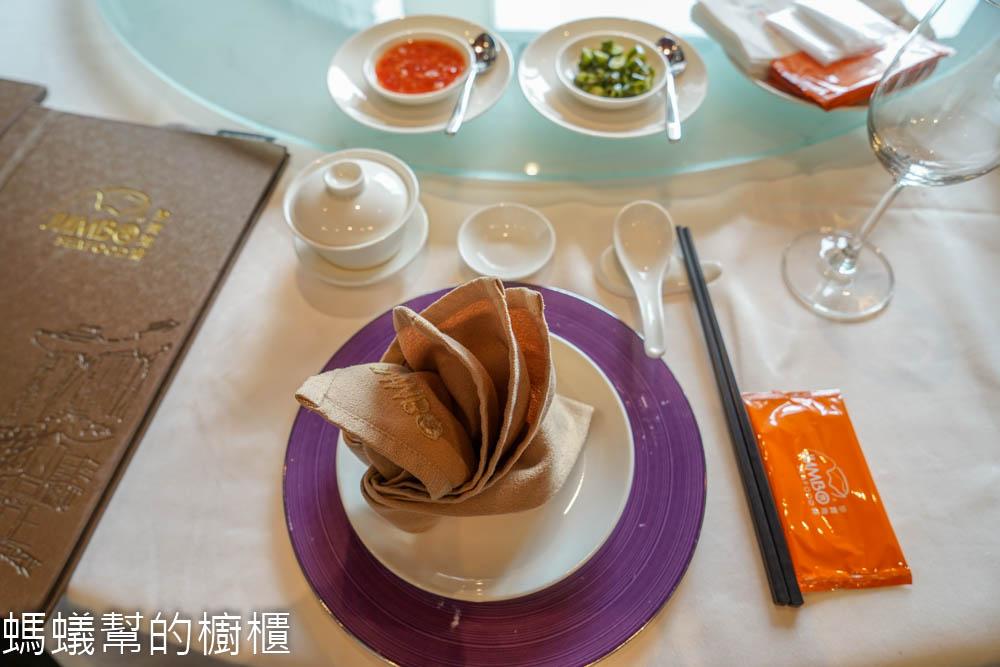 珍寶海鮮Jumbo Seafood