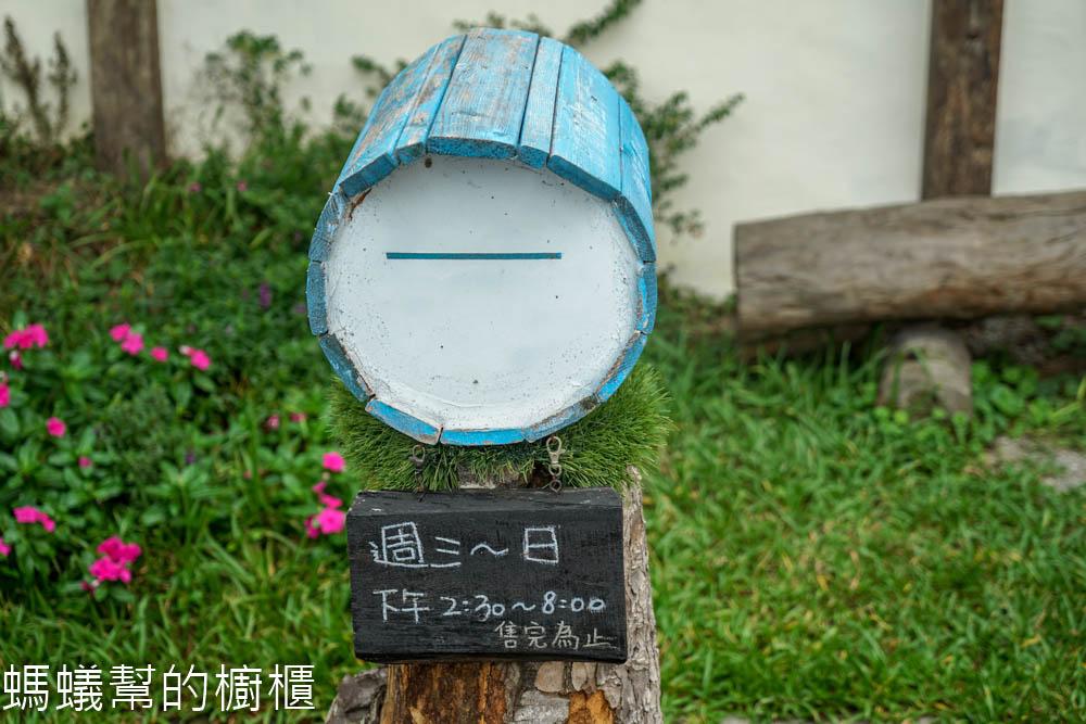 田間小路五十一號麵包研究所