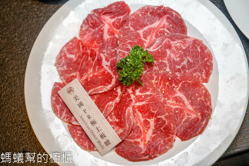 台中燒肉推薦昭日堂