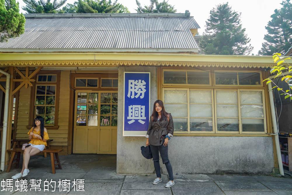 勝興車站舊鐵道自行車