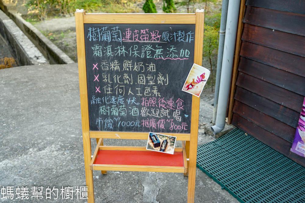 彰化田尾庭彩園藝(小肉園)