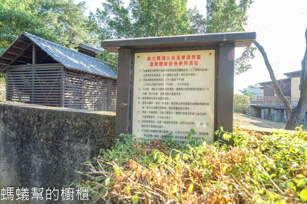 社頭清水岩露營區