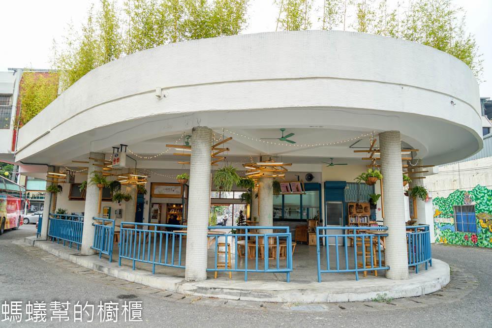 竹山台西冰菓室