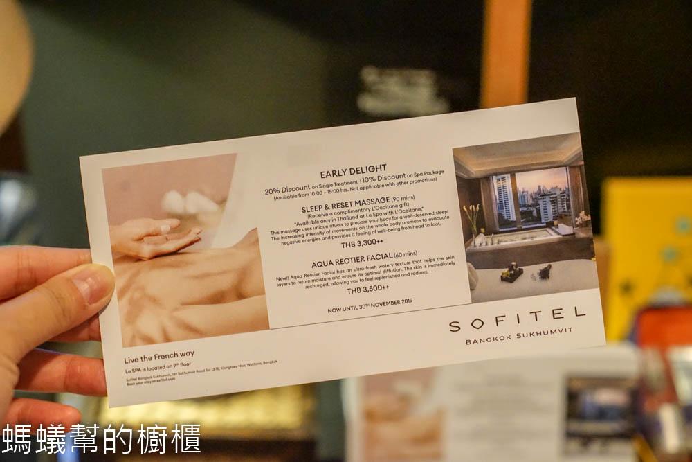 曼谷索菲特素坤逸酒店Sofitel Bangkok Sukhumvit Hotel